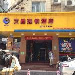Wenxing Business Hotel Foto