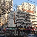 Pod Inn Beijing Shilipu
