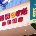 Shiguang Hotel