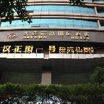 大舜丽池国际酒店
