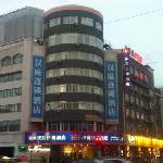 寧波漢庭天一廣場店