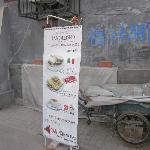 Photo de Panino Restaurant
