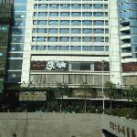 华威达酒店