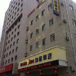青岛北路店