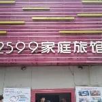 Foto de 2599 Love Theme Apartment Walking Street Xinqingnian