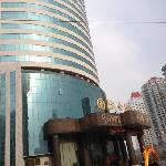 Photo of International Financial Grand Hotel