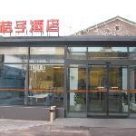 Foto de Orange Hotel (Beijing Guanyuanqiao)