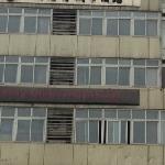 Photo of Blessden City Hotel