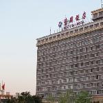 Photo of Qiaoyuan Hotel