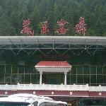 藏王假日酒店