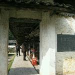 景德镇古窑