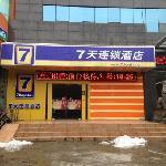 Foto de 7 Days Inn (Nanchang Fuzhou Road)