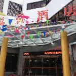 Yu Gong Hotel