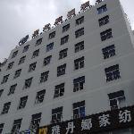 Jingyun Holiday Hotel