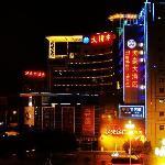 西昌ティアンハオ ホテル (西昌天豪大酒店)