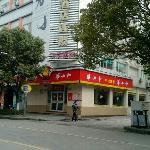Photo of Pod Inn (Ningbo Nanzhan)