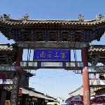 Saishang Old Street