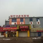 Zhenningqiao Business Hotel