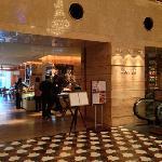 Фотография Hyatt Regency Tokyo Caffe
