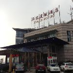 Photo of Huake Holiday Hotel - Qingdao