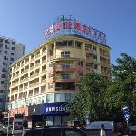 Honghua Holiday Hotel