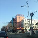 Wuzi Hotel