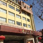 Photo of Donglai Hotel
