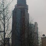 Photo of Shu Du Mansion Hotel