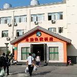 Shuiyun Shishang Express Hotel