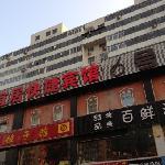 Guangyiju Express Hotel