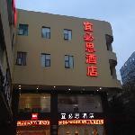 宜必思春熙路店
