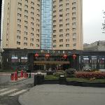 Photo of Jin He Hotel