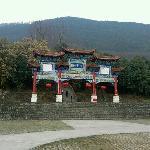 Wuhu Guangji Temple