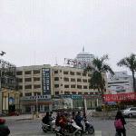 Yunfu Grand Hotel