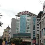 Photo of Vienna Hotel Guilin Zhongshan