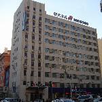 Photo de Jinjiang Inn Shenyang Taiyuan Street