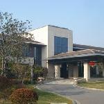 Shanghai Yiqinyuan Resort