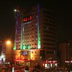 Photo of Bing Xiong Hotel