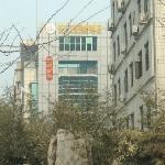 Photo de Aden Hotel Beijing