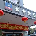 Foto de City Convenience Inn Zhuanghai Jiangnan