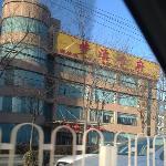 هوم إن شانغهاي نانجينغ رود ووكينج ستريت