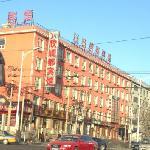 Xinrundu Hotel