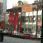 Tongyuan Trade Hotel