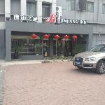 Photo of Jinjiang Inn (Shanghai Chifeng Road)