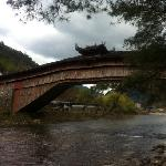 ‪Lanxi Bridge‬