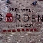 红墙花园酒店
