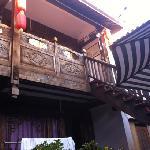 Fengzeju Inn