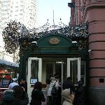 马迭尔冷饮厅