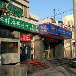 Hanting Express Beijing Asian Games Village Foto
