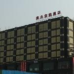 奥北宝迪酒店